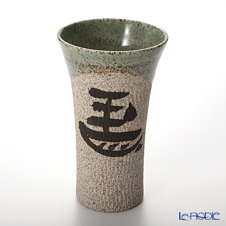 Obori Soma Pottery Beer Tumbler, horse in Chinese character, green, L