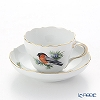 Meissen (Meissen) bird 260210 / 00582 / Bullfinch Coffee Cup & Saucer (200 cc) lie