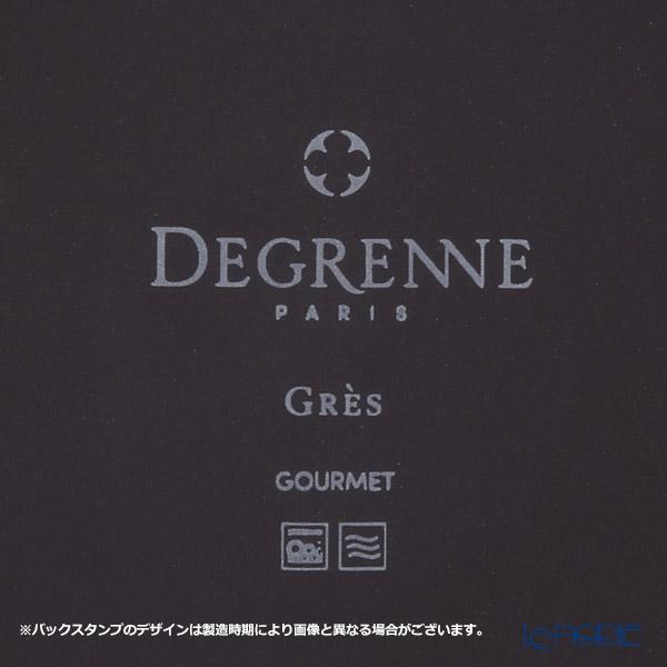 Degrenne Paris Gourmet Covered Casserole 14cm (Grey)