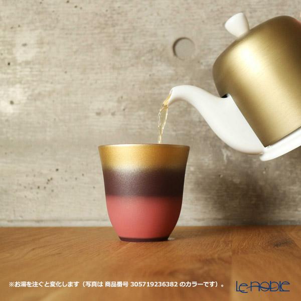 Dogrene 'Illusions' Orange / Pink Cup 70ml