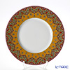Deshoulières 'Dhara' Yellow Red Dessert Plate 24cm