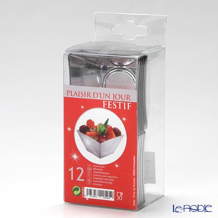 Solia Mini Dishes Mini Emeraud' - 58x58x34,5 mm - 60 ml Silver PJ00207