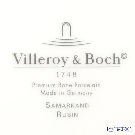 ビレロイ&ボッホ(Villeroy&Boch) サマルカンドプレート 22cm(エレファント/ルビー)