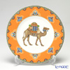Villeroy & Boch Samarkand Mandarin Salad plate 22cm