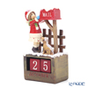 Billeroy & Boch 'Winter Collage Accessories - Girl' 0067 [Plastic] Christmas Calendar H22.5cm