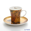 Goebel 'Vincent Van Gogh - Sunflowers'  Demitasse Cup & Saucer 100ml