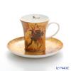 Göbel (Goebel) van Gogh sunflowers 67011541 Demitasse Cup & Saucer 100 cc