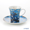 Goebel 'Vincent Van Gogh - Almond Tree' Blue Demitasse Cup & Saucer 100ml