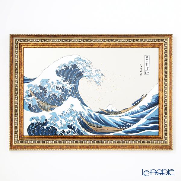 ゲーベル(GOEBEL) 葛飾北斎 富嶽三十六景 神奈川沖浪裏 67002301 陶板 額付 58×41cm