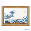 Goebel 'Katsushika Hokusai - The Great Wave' Porcelain Plaque