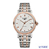Elysee Monumentum Lady - Ladies Watch Quartz, Date function, Rose gold plated case 77009