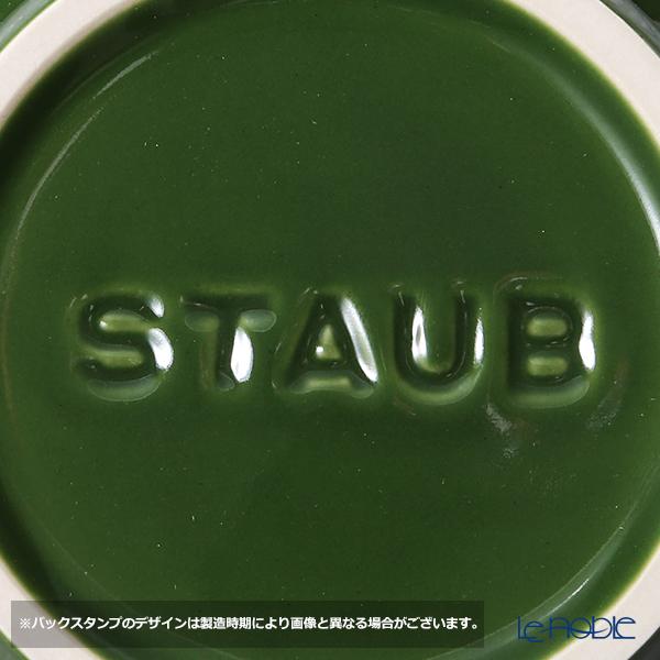 Staub (staub) Bowl (ceramic) 14 cm green Basil.
