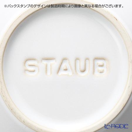 ストウブ(staub) ボウル(セラミック製)14cm ビンテージカラー アイボリー