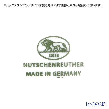 フッチェンロイター(HUTSCHEN REUTHER) バロネスホワイトプレート 20cm
