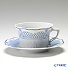 Hutschenreuther 'Baronesse Estelle' Blue Low Tea Cup & Saucer 220ml