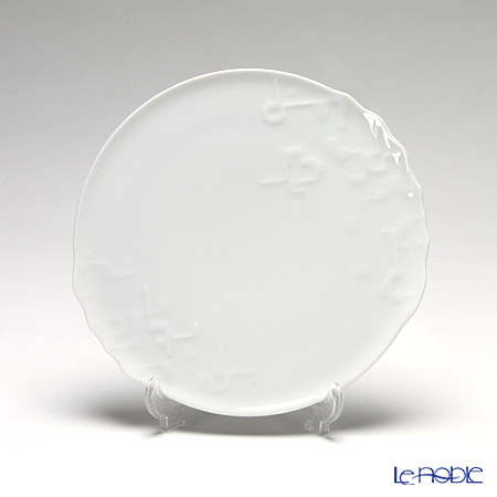 Rosenthal Studio-Line Landscape Weiß Plate 18 cm