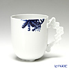 Rosenthal Studio-Line Landscape Shibori Mug with handle