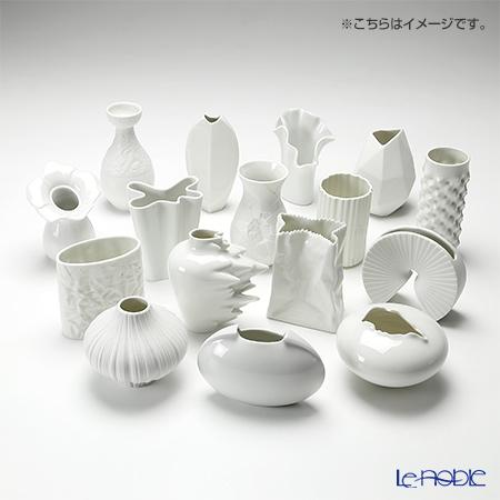 Rosenthal Vases Vase And Cellar Image Avorcor
