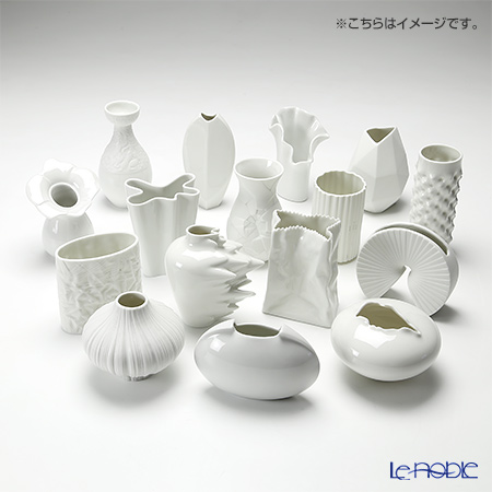Rosenthal Studio Line Vases Vase And Cellar Image Avorcor