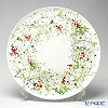 Rosenthal Selection Brillance Fleurs Sauvages Service plate 32 cm