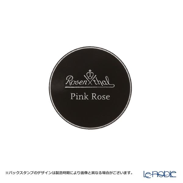 Rosenthal Maria Pink Rose Plate Deep 23 cm