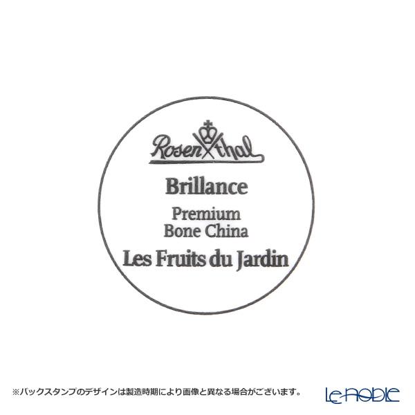 Rosenthal 'Brillance Les Fruits du Jardin' Plate 28.5cm