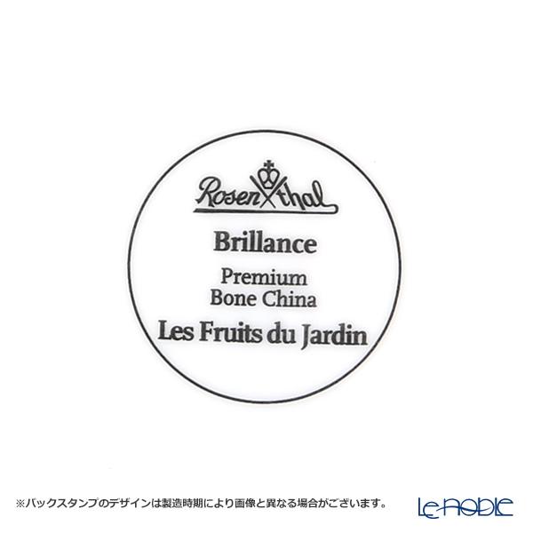 Rosenthal 'Brillance Les Fruits du Jardin' Coffee Cup & Saucer 200ml