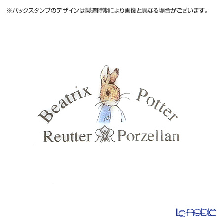 Reutter Porzellan 'Beatrix Potter - Peter Rabbit in the Flowers' [Limited Edition 1999] Footed Mug