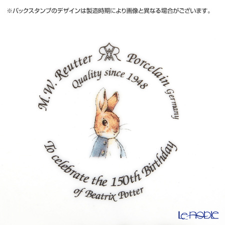 Reutter Porzellan 'Beatrix Potter - Peter Rabbit 150th Anniversary' 55.085/0 Money Bank