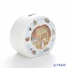 Reuters / porcelain by Beatrix Potter 150th anniversary 55085 / 0 Money Bank (piggy bank)