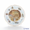 Reuters / porcelain by Beatrix Potter 150th anniversary of 55561 / 3 Plate 10 cm