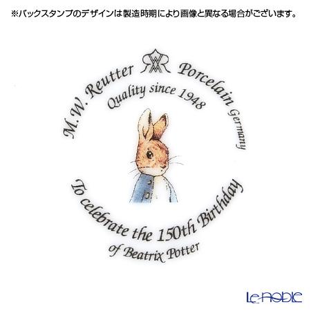 Reutter Porzellan Beatrix Potter (Peter Rabbit) 150th Anniversary 55.205/0 Plate 15cm with plate stand