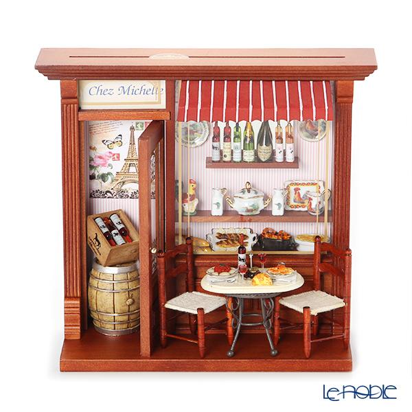 ロイター・ポーセリン シェ ミシェル (レストラン) ミニチュア ドールハウス 001.794/7