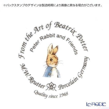 ロイター・ポーセリン ピーター & フレンズコレクター マグ 【限定1999】