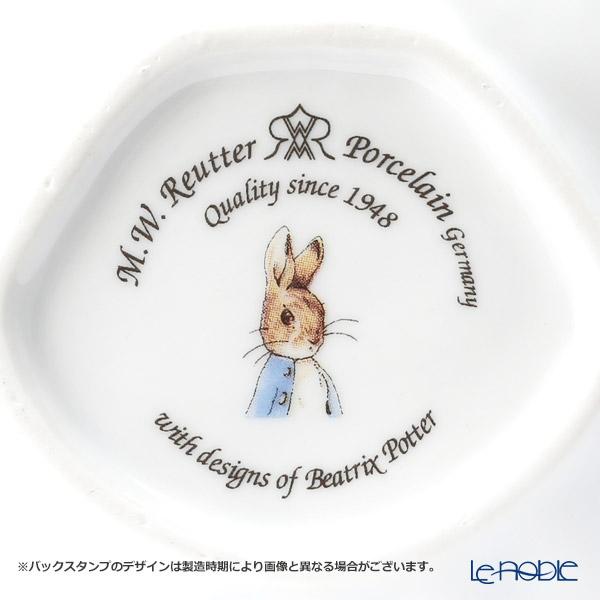 ロイター・ポーセリン ビアトリクスポターシェル トレイ 060.129/0 クラシック