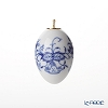 Meissen Blue onion 800101 / 55M03 Easter egg 4.5 cm