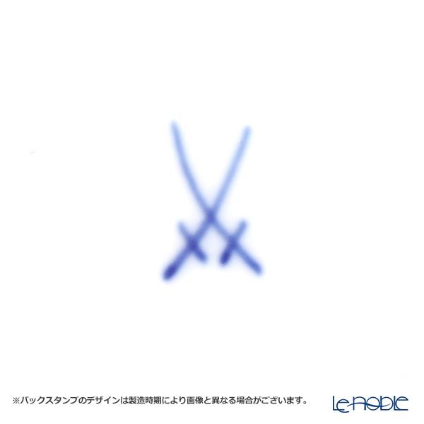 マイセン(Meissen) X-Form (紺金彩) 011079/17582コーヒーカップ&ソーサー(200cc) 取手半金