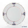 Meissen Noble Blue Bread & Butter Plate 17 cm, flower buds, flower branches, cobalt blue, red, gold, 802390-41501