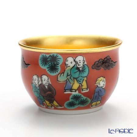 Hakuichi Kutatani porcelain Sake Cup, Mokubei pattern A131-03035