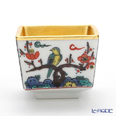 Hakuichi Kutatani porcelain Sake Cup, Old Kutani pattern A131-03034