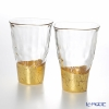 Hakuichi / Gold Leaf 'Kan-nyu / Crack' Gold & Clear Tumbler (L / set of 2)