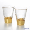 Hakuichi / Gold Leaf 'Kan-nyu / Crack' Gold & Clear Tumbler (S / set of 2)