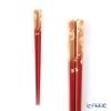 Hakuichi / Gold Leaf 'Kasumi Nagashi - Akane / Mist' Red Chopsticks 20.5cm (M)