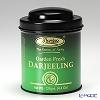 プリミアスティー(高級インド紅茶)オリジナルキャディー缶 125g ダージリン