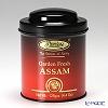 プリミアスティー(高級インド紅茶)オリジナルキャディー缶 125g アッサム