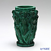 Frantisek Halama 'Maidens After Bath' Jade Green FH-1940 Vase H14cm