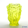 Frantisek Halama 'Maidens After Bath' Uranium Glass FH-1940 Vase H14cm