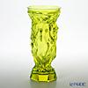 FRANTISEK HALAMA FH-1955 Vase Intermezzo uranit ( Vaseline glass