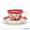 Nikko Red Willow Coffee Cup & Saucer, 240 cc
