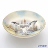 Aynsley fine art world limited edition collection Bowl Osprey (Osprey)
